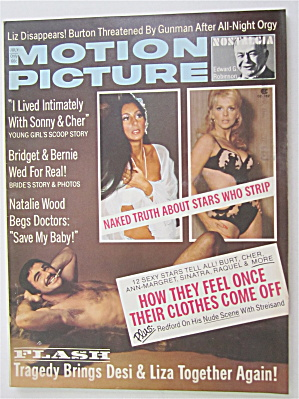 Motion Picture Magazine July 1974 Stars Who Strip