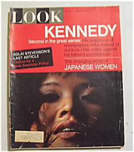 Look Magazine - August 24, 1965 - Kennedy (Image1)