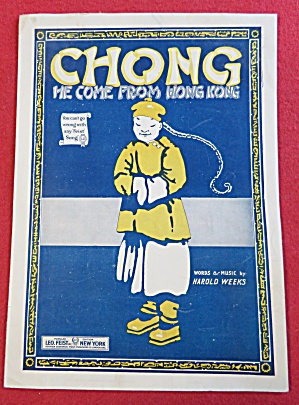 1919 Chong He Come From Hong Kong