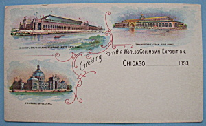 1893 Columbian Exposition Greetings Postcard (Image1)