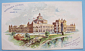 1893 Columbian Expo Bittner's Livery Trade Card (Image1)