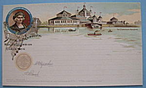 1893 Columbian Expo Fisheries Building Postcard (Image1)
