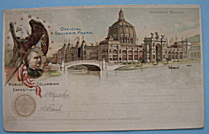 1893 Columbian Expo Government Building Postcard (Image1)