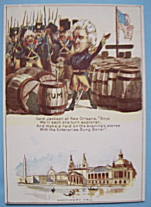 Machinery Hall (1893 Columbian Exposition Trade Card) (Image1)