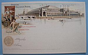 1893 Columbian Expo Manufacturer & Liberal Art Postcard (Image1)