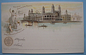 1893 Columbian Exposition Electrical Building Postcard (Image1)