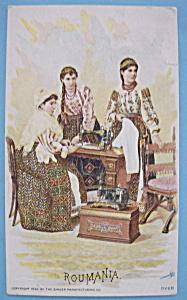 1893 Columbian Exposition Singer Trade Card-(Roumania) (Image1)