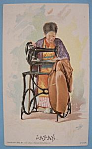 1893 Columbian Exposition Singer Trade Card (Japan) (Image1)