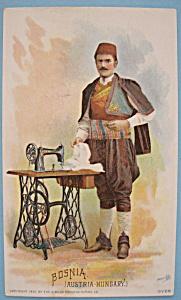 1893 Columbian Exposition Singer Trade Card (Bosnia) (Image1)