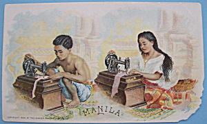 1893 Columbian Exposition Singer Trade Card (Spanish) (Image1)