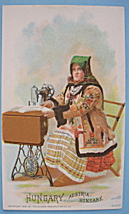 1893 Columbian Exposition Singer Trade Card (Hungary) (Image1)