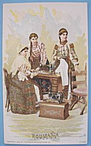 1893 Columbian Exposition Singer Trade Card-3 Women (Image1)