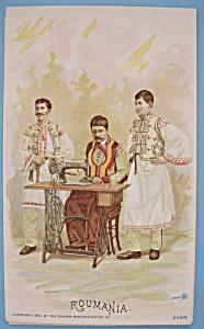 1893 Columbian Exposition Singer Trade Card (Roumanian) (Image1)