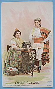 1893 Columbian Exposition Singer Trade Card (Valencia) (Image1)