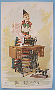 1893 Columbian Exposition Singer Trade Card (Sweden) (Image1)