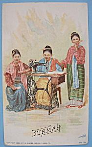 1893 Columbian Exposition Singer Trade Card (Burmese) (Image1)