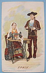 1893 Columbian Exposition Singer Trade Card (Salamanca) (Image1)
