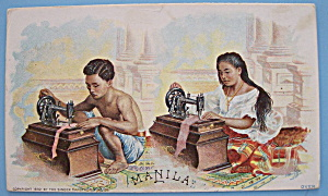 1893 Columbian Exposition Singer Trade Card (Manilla) (Image1)