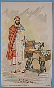 1893 Columbian Exposition Singer Trade Card (Algeria) (Image1)