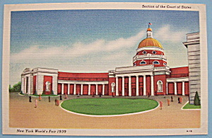 Court Of States Postcard (New York World's Fair)