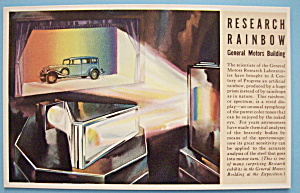 Research Rainbow-General Motors Bldg Postcard (Fair) (Image1)