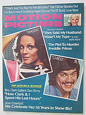 Motion Picture Magazine February 1975 Harper & Prinze