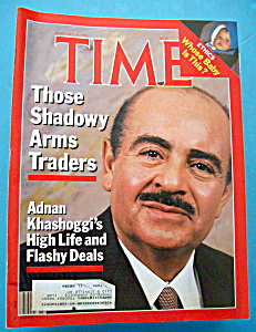 Time Magazine - January 19, 1987 - Adnan Khashoggi