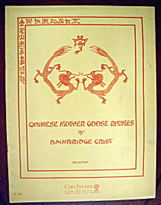 Sheet Music Of 1917 Chinese Mother Goose Rhymes