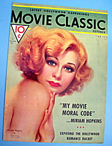 Movie Classic Magazine Cover October 1933 Ginger Rogers