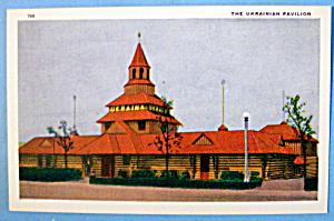 1933 Century of Progress, Ukrainian Pavilion Postcard (Image1)