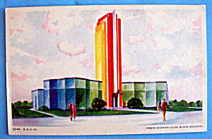 1933 Century of Progress Owens-Illinois Glass (Image1)