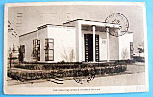 1933 Century of Progress Christian Science Monitor (Image1)