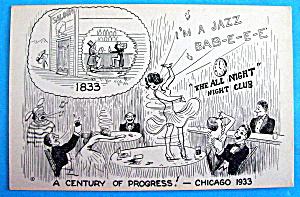 Cartoon Postcard w/Night Club (Chicago World's Fair) (Image1)