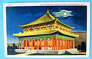 Golden Temple of Jehol By Night Postcard (World's Fair) (Image1)
