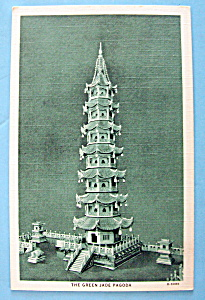1933 Century of Progress, Green Jade Pagoda Postcard (Image1)