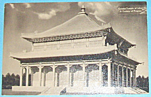 Postcard of Golden Temple of Jehol-Chicago World's Fair (Image1)