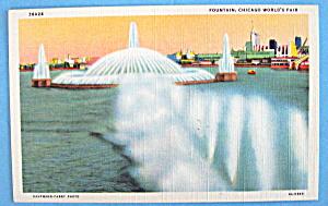 Fountain Postcard (1933 Century Of Progress) (Image1)
