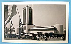 Photograph Of Sears Roebuck-1933 Century Of Progress (Image1)