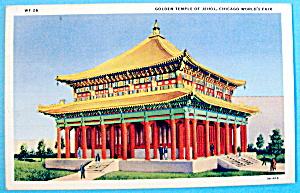 Golden Temple of Jehol Postcard (Century Of Progress) (Image1)