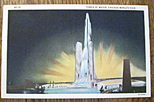 Tower Of Water Postcard (1933 Century Of Progress) (Image1)