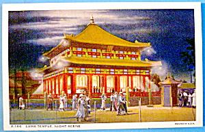 Lama Temple Postcard (1933 Century Of Progress) (Image1)