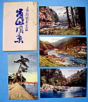 Set Of 8 Postcards Of Japan