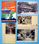 Click to view larger image of Fine Views of Heijo (Set Of 10 Postcards) (Image1)
