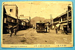 Click here to enlarge image and see more about item 10452: A View of the Streets of Japan Postcard