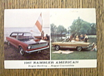 Click here to enlarge image and see more about item 10603: 1967 Rambler American