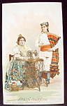 Click here to enlarge image and see more about item 10928: Spain Typical Couple (Singer Trade Card) Columbian Expo