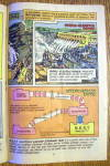 Click to view larger image of Science Fair Story Of Electronics & Science Comic-1986 (Image5)