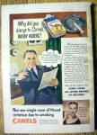 Click to view larger image of Popular Mechanics September 1951 Build Home Of Molasses (Image2)