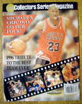 Click here to enlarge image and see more about item 15130: Gold Collectors Series Magazine 1996 Michael & Chicago