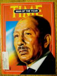 Time Magazine January 2, 1978 Man Of The Year (Anwar)